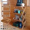 折りたたみラック 棚 木製 おしゃれ 折り畳み 4段 アウトドア キャンプ 送料無料 unl07