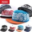キャップ ローキャップ 帽子 スナップバック キャップ PREMIER ペイズリー柄 刺繍 レディース キャップ メンズ キャップ
