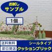 壁紙 レンガ シート シール クッション かるかる リフォーム DIY 軽量 ブリック タイル (壁紙 張り替え) ホワイト レンガ柄 y3