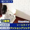 壁紙 ブリック タイルシール 軽量レンガシール のりつき 壁紙シール (壁紙 張り替え) 初心者 (壁紙 張り替え) お得3枚セット