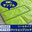 壁紙 のりつき レンガ シート シール ブリック タイル レンガ フォームブリック レンガ柄 3D 板壁 軽量 グリーン (壁紙 張り替え) y3