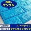壁紙 のりつき レンガ シート シール ブリック タイル レンガ フォームブリック レンガ柄 3D 板壁 軽量 ブルー (壁紙 張り替え) y3
