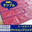 壁紙 のりつき レンガ シート シール ブリック タイル レンガ フォームブリック レンガ柄 3D 板壁 軽量 ピンク (壁紙 張り替え) y3