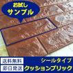 壁紙 のりつき レンガ シート シール ブリック タイル レンガ フォームブリック レンガ柄 3D 板壁 軽量 ブラウン (壁紙 張り替え) y3