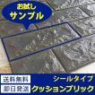 壁紙 のりつき レンガ シート シール ブリック タイル レンガ フォームブリック レンガ柄 3D 板壁 軽量 グレー (壁紙 張り替え) y3
