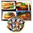 魚 母の日 誕生日 ご自宅用 ギフト  三陸グルメ 国産・煮魚8Pセット gift13