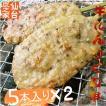 特製牛たん入りつくね串10本入(5本×2)