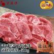 牛肉 肉 焼肉 和牛 近江牛 霜降り 切落し 500g