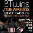 完全ワイヤレスイヤホン ブルートゥース TWS 高音質 Jabees BTwins スタンダード (Rose Gold/ピンク)