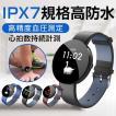 スマートウォッチ 日本語説明書  血圧測定  LINE着信通知歩数計  IPX7防水 メンズ  iPhone アンドロイド ブレスレット 1.3インチ 彩る 最新型3色