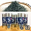 日本橋 井上海苔 松葉のり 焼き海苔 きざみ海苔 20g*6缶セット