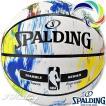 SPALDING ミニバス バスケットボール5号 マーブルコレクション マルチ 大理石柄 小学校 子供用 ラバー スポルディング83-715Z