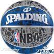 SPALDING ミニバス バスケットボール5号 壁画柄グラフィティ ブルー 小学校 子供用 ラバー スポルディング83-678J
