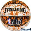 小学校 子供用バスケットボール5号グラフィティ壁画柄 スポルディング ラバー SPALDING83-360J