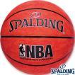 スポルディング バスケットボール7号NBAデジタルカモ オレンジ 合成皮革 SPALDING74-975Z
