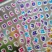 [韓国雑貨]/お得パック/ハングルシール 12枚 (4種×3枚)[ステッカー][韓国 お土産][可愛い][かわいい][文房具][文具]