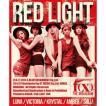 f(x) / RED LIGHT[B TYPE (WILD CATS)][韓国 CD]SMK0395B