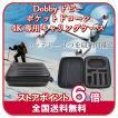 Dobby ドビー ポケットドローン 4K専用キャリングケース バッテリー 3つを収納可能!