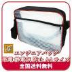 エンジニアバッグ 帯電 静電気 防止 A4 サイズ