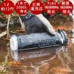 【正規販売店】浄水ボトル 携帯用浄水器 99.999% 細菌除去 99.9999% ウイルス除去 水筒 アウトドア キャンプ  LIFESAVER LIBERTY 2000UF ライフセーバーボトル