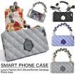 iPhone 8 iPhone 7 iPhone7 スマートフォンケース アイフォン7  スマホケース スマホカバー ケース タッセルストラップ バック ハンドバック カバン 鞄