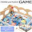 知育玩具 魚釣り パズル ゲーム 遊び フィッシングゲーム 木製玩具