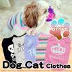 犬 猫 服 ウェア ペット ドッグ ドッグウェア 小型犬 中型犬 タンクトップ