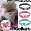 猫 犬 首輪 レザー スタイル ペット 服  キャット ドッグ ラインストーン ペットグッズ