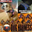 犬 ハーネス ベスト ペット ロック機能 付 服  胴輪 キャット ドッグ メッシュ ドッグウェア 小型犬 大型犬 中型犬