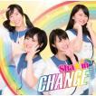 Sha☆inファーストシングル「CHANGE」