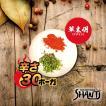 辛さ30ボーガ <華太明(ケタミン)>