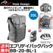 ピークデザイン BB-20-BL-1 エブリデイバックパック 20L チャコール 【送料無料】 【即納】