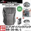 ピークデザイン BB-30-BL-1 エブリデイバックパック 30L チャコール 【送料無料】 【即納】