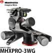《2年延長保証付》 マンフロット MHXPRO-3WG XPROギア雲台 【送料無料】【即納】