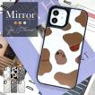 抗菌 日本製 ミラーケース iPhoneケース iPhone13 13Pro 13mini 12 Pro mini 11 XR 8 7 se 韓国 スマホケース カバー グリップケース アイフォン 鏡 ミラー 背面