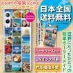 【Rakuten Hand/Rakuten Mini】たくさんの写真から作る オーダーメイド スマホケース ハードケース オリジナル 画像 楽天ハンド/楽天ミニ UVインク 楽天モバイル