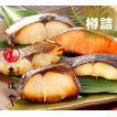 冬の海鮮樽漬(みそ漬5種:銀鱈、鰆、鯛、寒ぶり、キングサーモン)