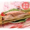 【送料無料】名物 塩むし桜鯛 お祝 内祝 お返し お食い初め お取り寄せ ギフト 尾頭付き 鯛750g前後(約34cm2人前)特製醤油付