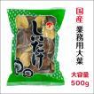 干し椎茸 国産 業務用 大葉500g 九州・四国産 原木栽培 (干ししいたけ 干しシイタケ)