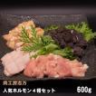 【2020新商品】人気ホルモン4種セット 600g 国産牛肉