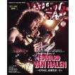 雑誌 ヤングギター 2020年12月号 / シンコーミュージックエンタテイメント
