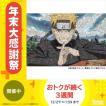 1000-395 ジグソーパズル NARUTO-ナルト- 疾風伝 モザイクアート