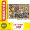 1000-575 ジグソーパズル ワンピース Memory of Artwork Vol.1