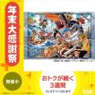 1000-577 ジグソーパズル ワンピース Memory of Artwork Vol.3