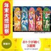 1000-AC004 アートクリスタルジグソーパズル 美少女戦士セーラームーンCrystal Pretty Guardian