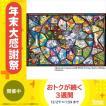 1000-AC011 アートクリスタルジグソーパズル ポケットモンスター 伝説のポケモン