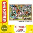 1000-578 ワンピース Memory of Artwork Vol.4 ジグソーパズル 31000578