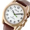 グルス GRUS ボイス電波腕時計 トーキングウォッチ クオーツ  GRS003-04 ホワイト/ピンクゴールド ホワイト