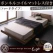 寝室 E-go 木製 木目 低い 収納 寝具 イーゴ 通気性 ベッド シンプル シングル 一人暮らし かっこいい ロータイプ ワンルーム インテリア スチール脚 040102331