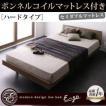 寝室 E-go 木製 木目 低い 収納 寝具 イーゴ 通気性 ベッド シンプル ロータイプ 一人暮らし かっこいい ワンルーム セミダブル インテリア スチール脚